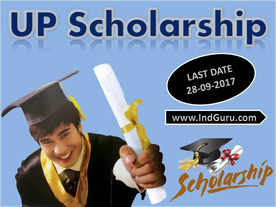UP Scholarship