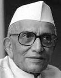 Short Biography of 'Morarji Desai'