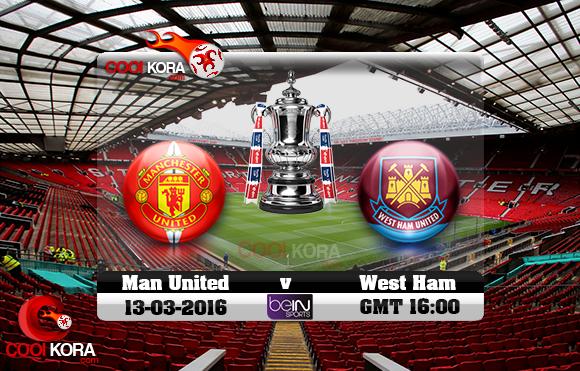 مشاهدة مباراة مانشستر يونايتد ووست هام يونايتد اليوم 13-3-2016 في كأس الإتحاد الإنجليزي