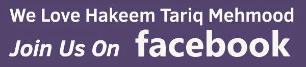 We Love Hakeem Tariq Mehmood