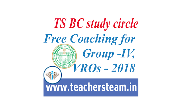 TS BC study circle free Free Coaching for Group -IV VROs - 2018