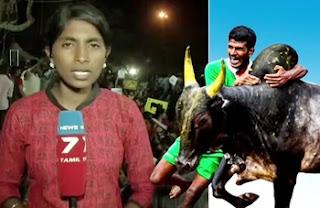 Kovai Jallikattu Porattam 20-01-2017 News 7 Tamil