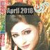 Kiran Digest April 2018 Online Free pdf Download