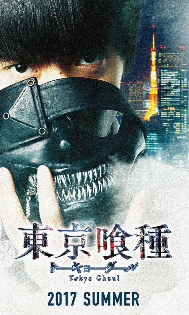 Masataka Kubota, Tokyo Ghoul live-action film, Tokyo Ghoul, anime, Ken Kaneki, half-human, half-ghoul, anime series, live-action adaptation, anime film