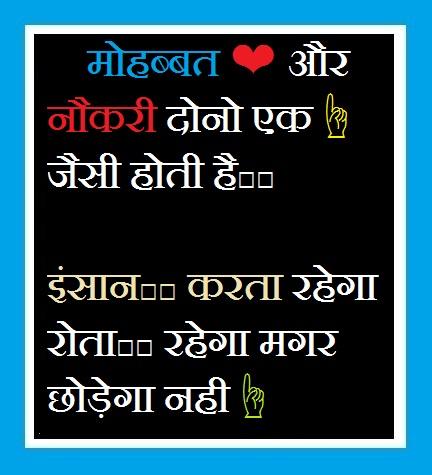 Motivational Status in Hindi - 13 ऐसे डायलॉग जो आपको कहीं हिम्मत नहीं हारने देंगे