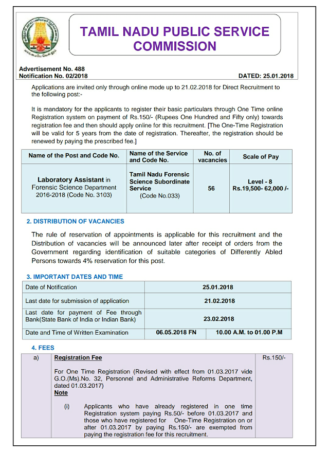 TNPSC announce Laboratory Assistant in Forensic Science Salary 20k