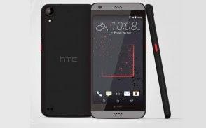HTC Desire 530 - Full Details