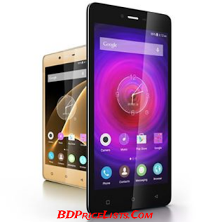 Walton Primo R4s Mobile Phone Price & Full Specifications