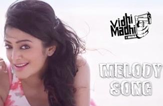 Vidhi Madhi Ultaa – Melody Song | Rameez Raja, Janani Iyer, Daniel Balaji