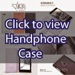link to 3hiung handphone case list