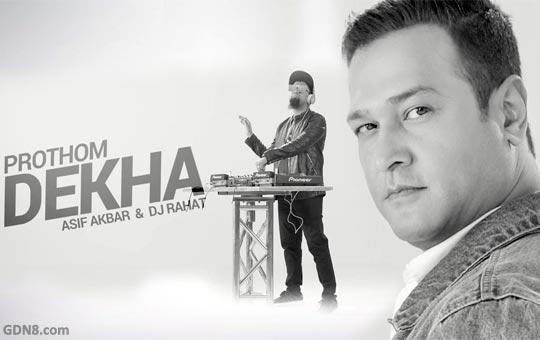 Prothom Dekha - Asif Akbar DJ Rahat