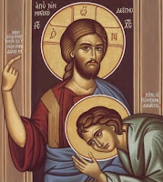 Christ and St. John the Apostle