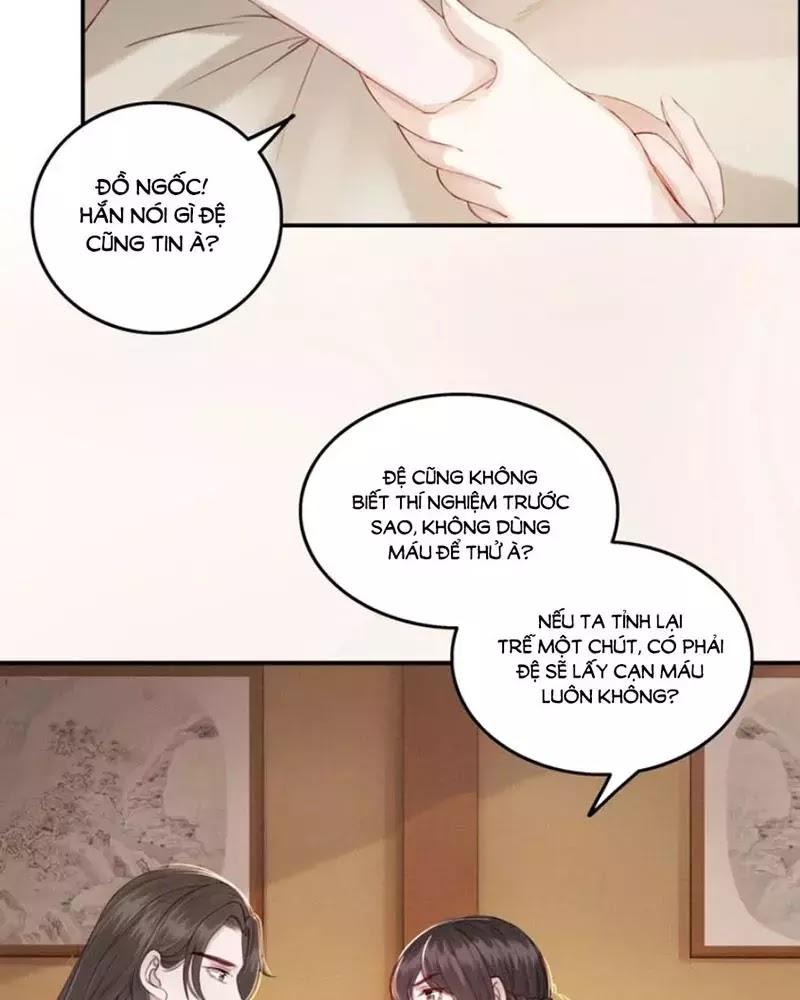 Trọng sinh bá sủng Nhiếp Chính Vương quá mạnh mẽ chap 53 - Trang 15