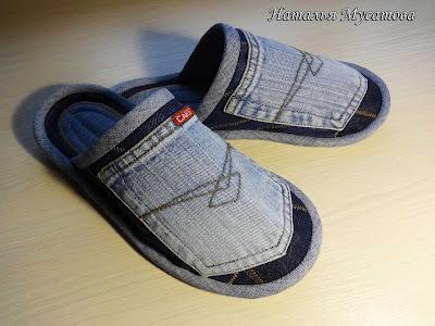 джинсовые тапочки для дома своими руками