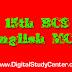 15th BCS English MCQ