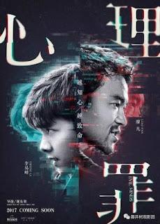 Tâm Lý Tội Phạm / Bản Điện Ảnh - Guilty of Mind (2017) | Full HD VietSub