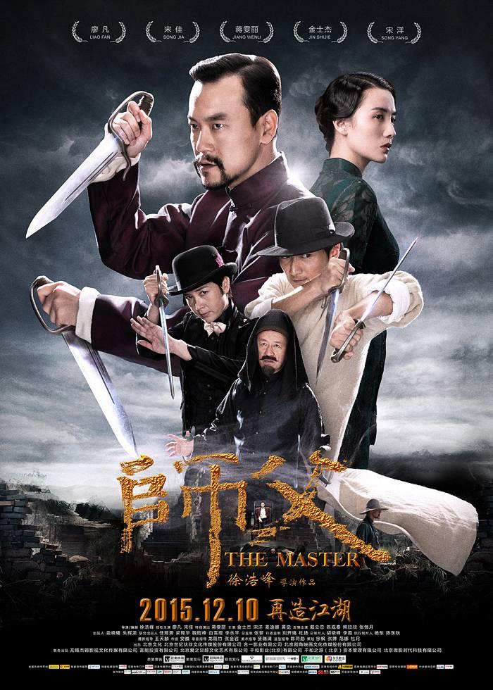 Xem Phim Vịnh Xuân Song Sát Đao 2015