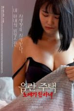 Obscene House Slave Wife (2020)