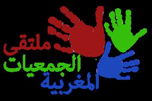 الجمعيات المغربية
