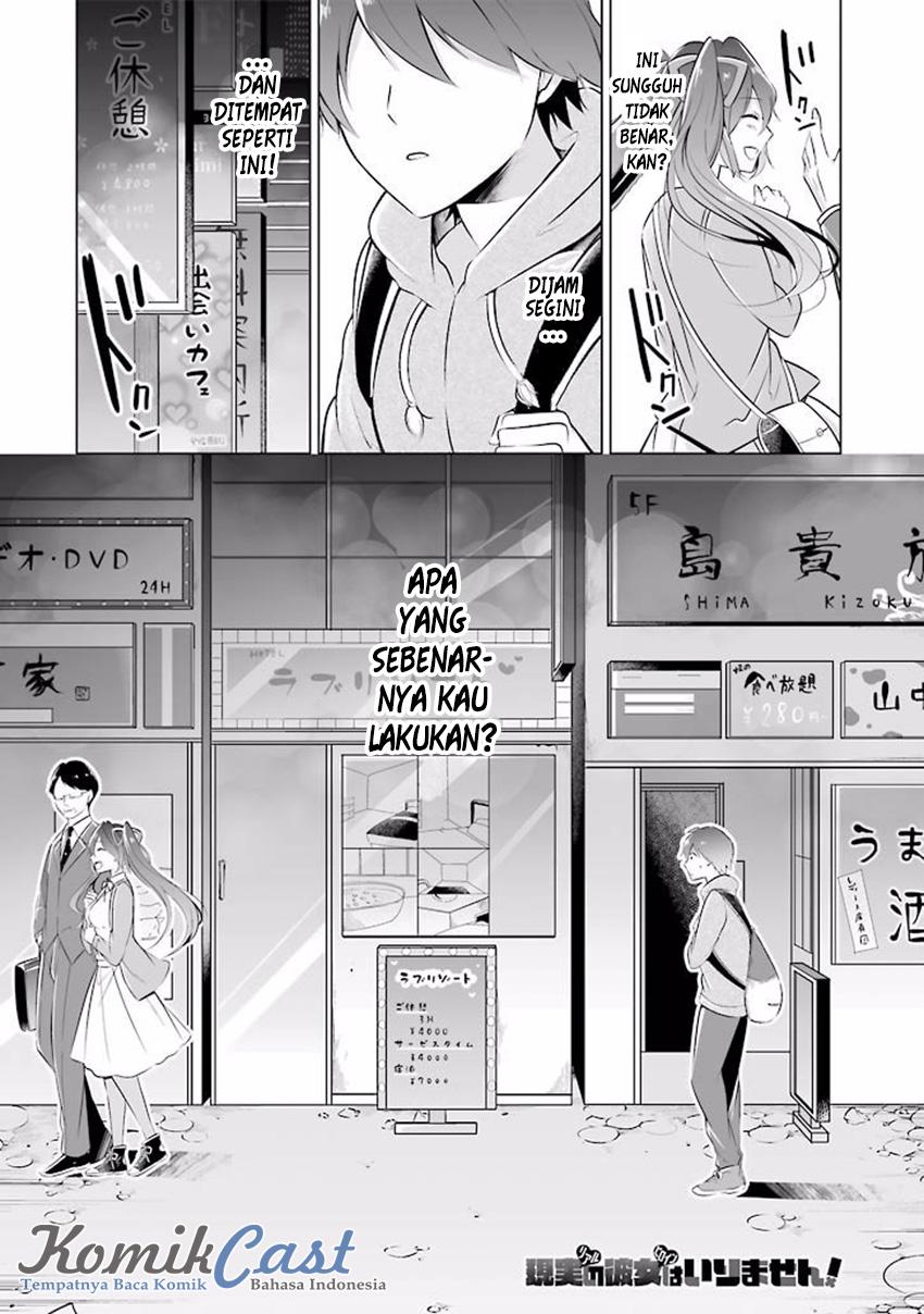 Chuuko Demo Koi Ga Shitai Chapter 05