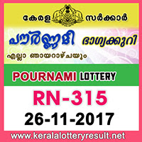 KERALA LOTTERY, kl result yesterday,lottery results, lotteries results, keralalotteries, kerala lottery, keralalotteryresult, kerala   lottery result, kerala lottery result live, kerala lottery results, kerala lottery today, kerala lottery result today, kerala lottery results   today, today kerala lottery result, kerala lottery result 26-11-2017, Pournami   lottery results, kerala lottery result today   Pournami  , Pournami   lottery result, kerala lottery result Pournami   today, kerala lottery Pournami   today result, Pournami     kerala lottery result, POURNAMI   LOTTERY RN 315 RESULTS 26-11-2017, POURNAMI   LOTTERY RN 315, live   POURNAMI   LOTTERY RN-315, Pournami   lottery, kerala lottery today result Pournami  , POURNAMI   LOTTERY RN-315,   today Pournami   lottery result, Pournami   lottery today result, Pournami   lottery results today, today kerala lottery result   Pournami  , kerala lottery results today Pournami  , Pournami   lottery today, today lottery result Pournami  , Pournami   lottery   result today, kerala lottery result live, kerala lottery bumper result, kerala lottery result yesterday, kerala lottery result today,   kerala online lottery results, kerala lottery draw, kerala lottery results, kerala state lottery today, kerala lottare, keralalotteries   com kerala lottery result, lottery today, kerala lottery today draw result, kerala lottery online purchase, kerala lottery online buy,   buy kerala lottery online