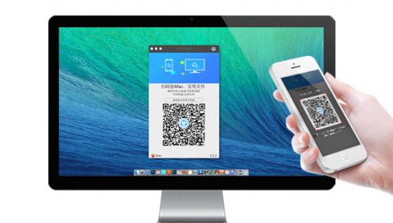 5 Cara Menghubungkan Hp Android Ke Macbook