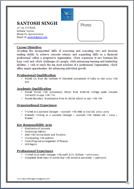 1 Attractive Resume Format Doc on resume addendum, resume examples, resume builder, resume document, resume for college scholarships, resume paragraph form, resume word doc, cover letter doc, resume design, resume application form, resume with html tags, resume templates, resume work history form,