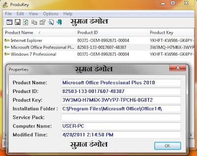 Oem software windows 8. 1 product key sticker, microsoft product.