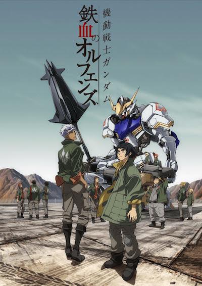 機動戰士鋼彈 鐵血的孤兒,機動戦士ガンダム 鉄血のオルフェンズ,Mobile Suit Gundam: Iron-Blooded Orphans,Kidou Senshi Gundam: Tekketsu no Orphans