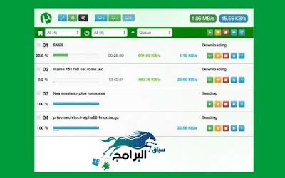 program UTorrent