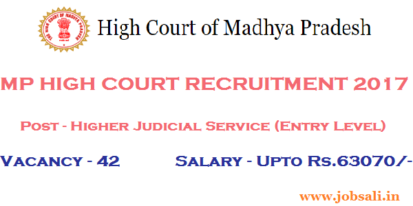 MP High Court Vacancy 2017, MP High Court Judicial Service vacancies, Govt jobs in MP