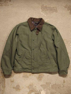 "Engineered Garments ""NA2 Jacket - Cotton Double Cloth"""