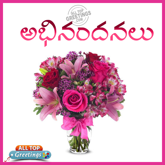 congratulations wishes telugu photo comments