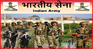 Join Indian Army Recruitment 2018 for Soldiers Technical & Non Technical Posts