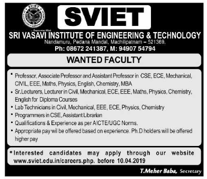 ece lecturer jobs in chennai engineering colleges