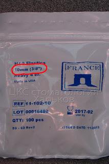 """длина эластика """"Франция"""" = 10 мм (3/8"""")"""