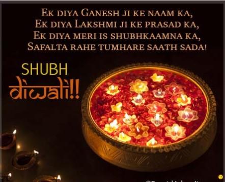 Happy Diwali Wishes And Prayers | Top 10 Diwali Wishes Images | Diwali Wishes Messages And Prates - Top 10 Updated,Happy Diwali Images Wallpapers,Happy Diwali Wallpapers,Happy Diwali Images,Diwali Wishes In Hindi,Happy Diwali Wishes Images In Hindi,Happy Diwali Quotes Images,Happy Diwali Wishes Images,Happy Diwali Quotes,Happy Diwali Wishes,Diwali Messages,Happy Diwali,Diwali Quotes,Happy Diwali Wallpapers,Diwali Wishes Prayer,Happy Diwali Quotes And Images,Happy Diwali Prayers,Diwali Quotes,Diwali Messages In Hindi,Happy Diwali Wishes Quotes Images,Diwali Images For Facebook,Happy Diwali Images,Happy Diwali Quotes Images,Happy Diwali Quotes,Happy Diwali Poem,Happy Diwali Wishes Quotes,Precious Day Diwali Wishes,Diwali Wishes Prayers,