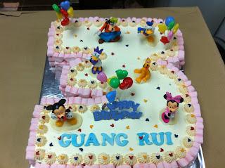 Guang Rui 3rd Birthday cake