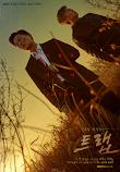 Sinopsis Drama Korea Trap (2019) Episode 1 - Terakhir
