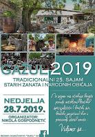 Tradicionalni 25. sajam starih zanata i narodnih običaja - Gažul Dol slike otok Brač Online