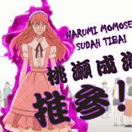 Wotaku ni Koi wa Muzukashii Episode 03 Subtitle Indonesia