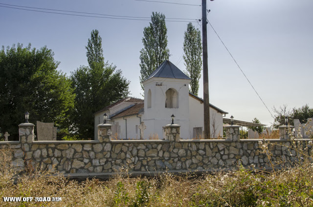 St. Mary - Novo Zmirnevo village - Bitola Municipality