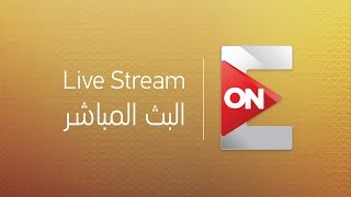 ON E Live stream