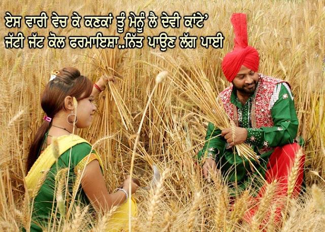 {Best} Happy Baisakhi Punjabi New Year SMS Wishes In 1-2 Lines Status Pics 2017