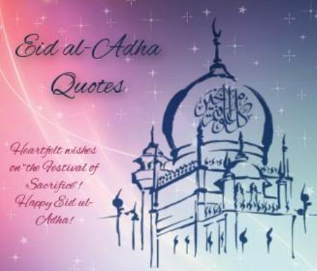 Happy eid al adha quotes 2018 sayings islamic wishes bakrid eid ul adha greetings 2016 m4hsunfo