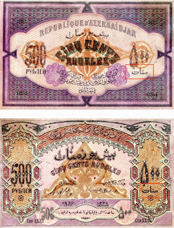 Azerbaijani manat