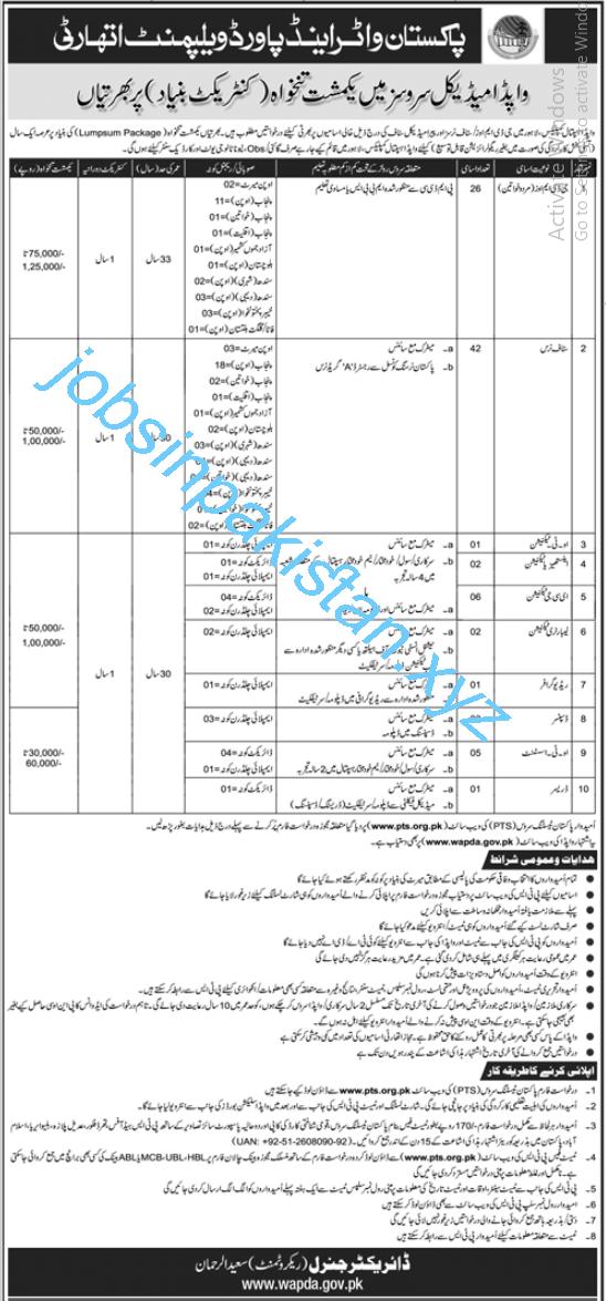 Pakistan Water And Power Development Authority Jobs 2018 Advertisement