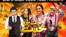 BAD-E-SABA Presents - Chatpati Mohabbat Telefilm
