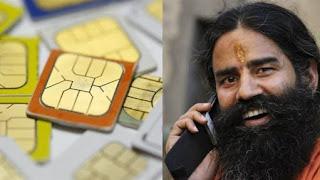Register Patanjali-BSNL sim card for free!! pans @144/ 792/ 1584 Swadeshi Samriddhi Card!!