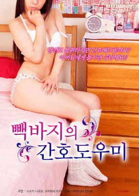 [18+] Nursing Assistant In Back Pants (2019) Korean 720p HDRip 600MB